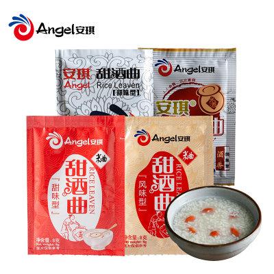 安琪甜酒曲 甜酒酿糯米酒酒曲酵母 家用甜味型风味型醪糟曲子发酵米酒曲粉8g