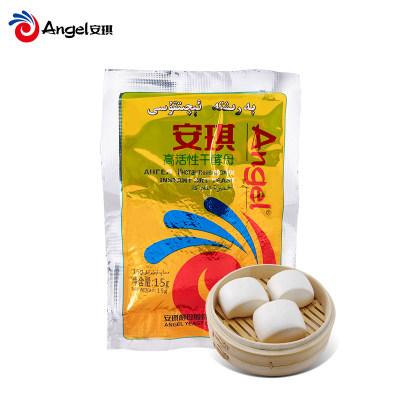 安琪高活性干酵母粉 家用面包专用 发酵粉烘焙原料15g(2袋起售)