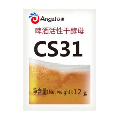 【安琪酿造】安琪啤酒活性干酵母CS31家庭精酿艾尔啤酒酵母原料水果酯香型