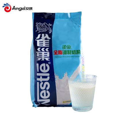 雀巢全脂调制奶粉 烘焙奶粉自制做雪花酥牛轧糖材料500g烘培原料