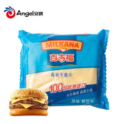 百吉福芝士片即食干酪家用烘焙早餐三明治汉堡泡面奶酪棒材料216g