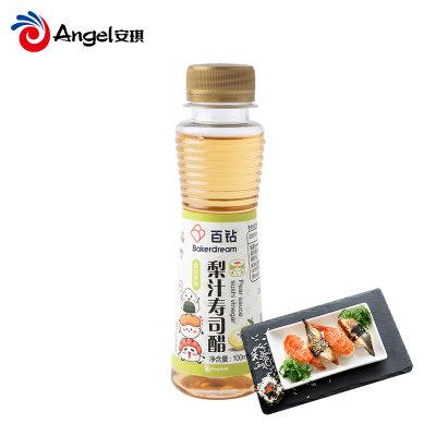 百钻梨汁寿司醋100ml日式料理饭团拌饭蘸料凉拌海鲜果蔬沙拉调味