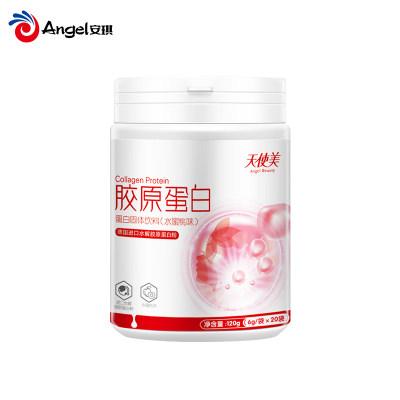 安琪纽特 天使美胶原蛋白蛋白固体饮料(水蜜桃味)6g*20袋