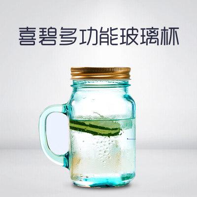 喜碧公鸡杯玻璃杯 透明带盖甜品烘焙果汁饮品杯子插吸管水杯500ml(蓝色