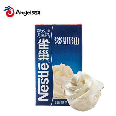 雀巢淡奶油1L动物性稀奶油易打发鲜奶油 蛋糕裱花冰淇淋烘焙原料