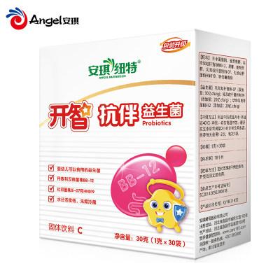 安琪纽特开智抗伴益生菌粉儿童宝宝婴儿婴幼儿抗生素科汉森BB12