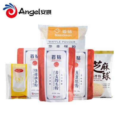 【新春精选】亲子点心大礼包家用做蒸蛋糕麻球油条馒头预拌粉面粉烘焙原料组合