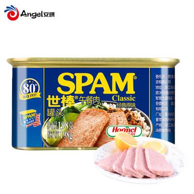 荷美尔spam午餐肉即食猪肉火腿罐头早餐三明治火锅搭档原味198g