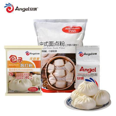 做包子馒头材料套餐 自制面点豆沙包原料 家用泡打粉中筋面粉套装
