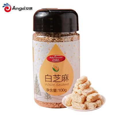 百钻白芝麻 炒熟白芝麻粒即食杂粮 面包蛋糕装饰烘焙原料调料100g