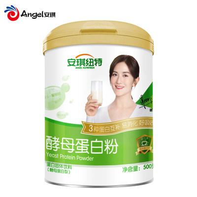 安琪纽特酵母蛋白粉成人中老年蛋白质粉(买2罐送礼品袋)