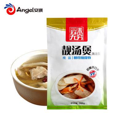 【YE调味】安琪厚未无穷靓汤煲300g清汤高汤白汤麻辣烫米线浓缩煲汤汤料包