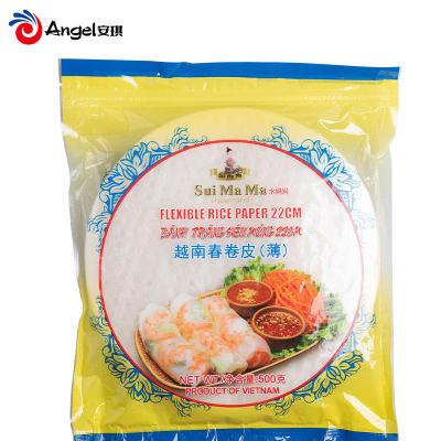 水妈妈牌超薄春卷皮 生食寿司春卷食材 越南原装进口米纸饼皮500g